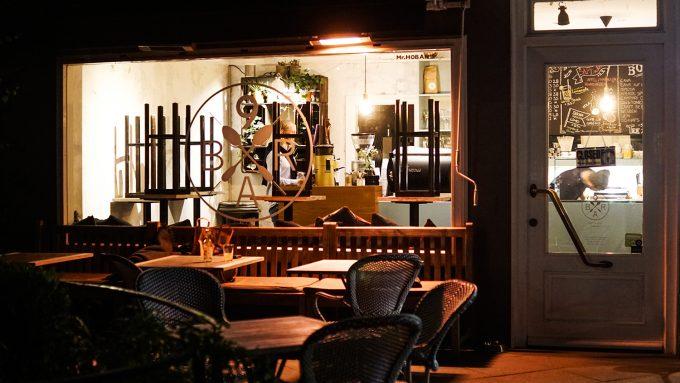 Neun Bar Café Hamburg