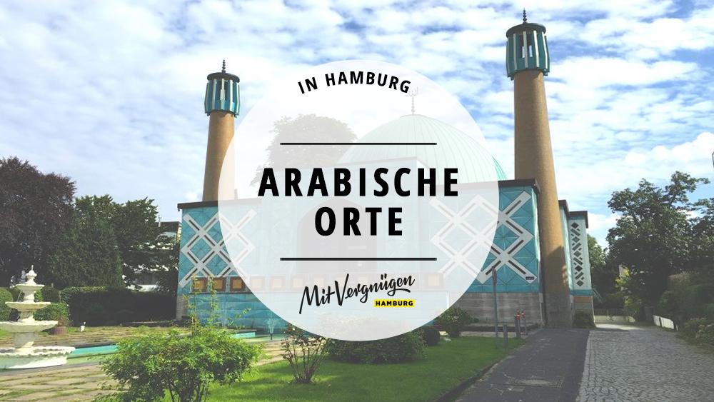 11 arabische orte in hamburg mit vergn gen hamburg. Black Bedroom Furniture Sets. Home Design Ideas